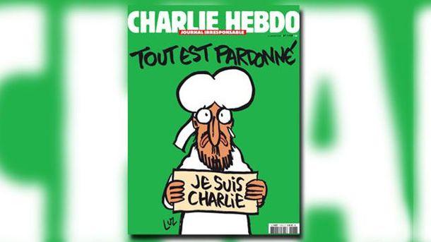 Інформація про запуск українського Charlie Hebdo може бути російською пропагандою