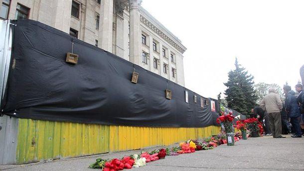 Цветы под Домом профсоюзов