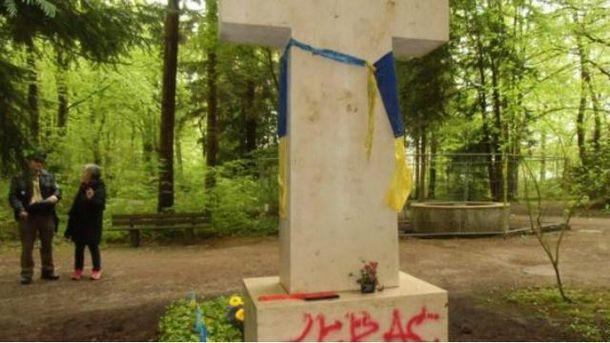 Могилу Бандери осквернили в Мюнхені