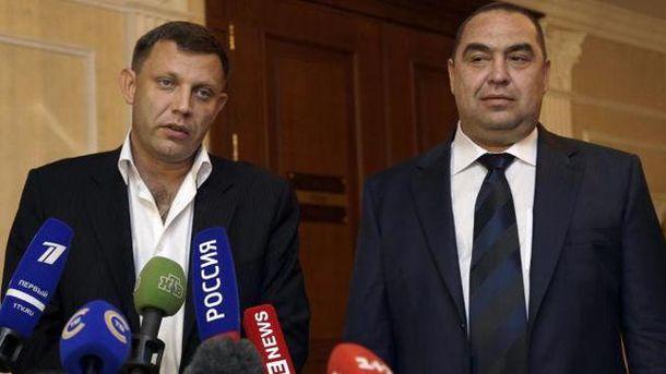 Олександр Захарченко і Ігор Плотницький
