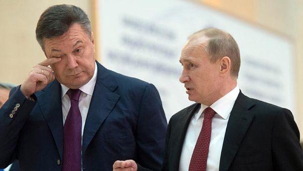 Янукович и Путин