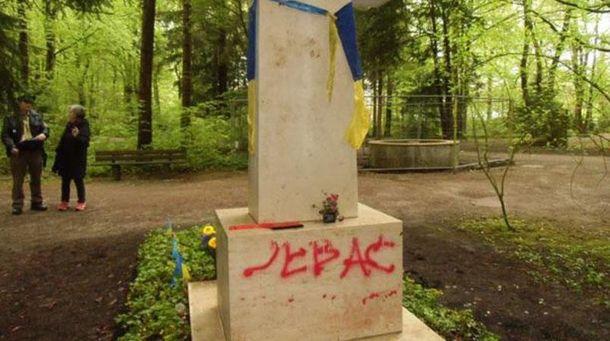Могила Степана Бандери