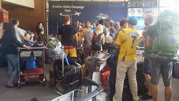 Украинцы в аэропорту Катманду