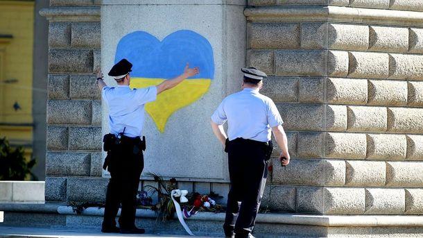Українське серце