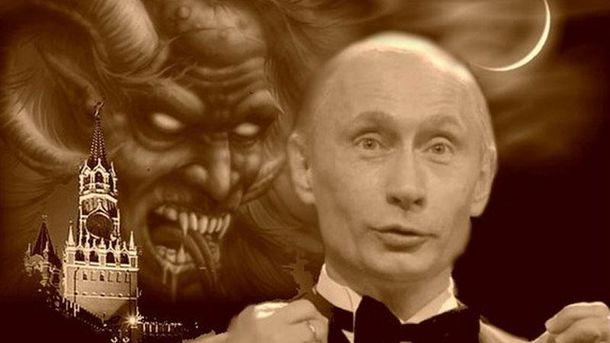 Володимир Путін і диявол