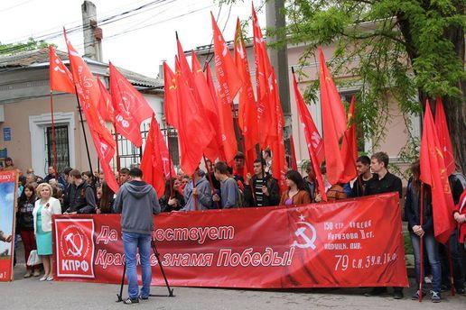 Урочисте відкриття пам'ятної дошки Сталіну