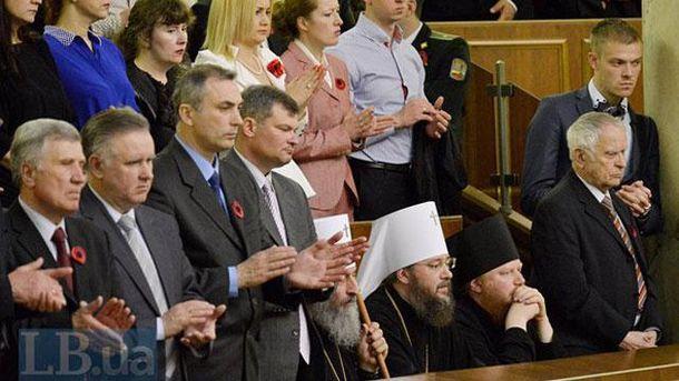 Під час зачитування імен героїв України