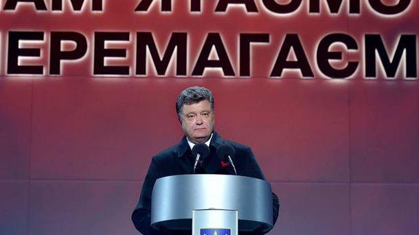 Порошенко намекнул, что Кремль тоже виноват в развязывании Второй мировой войны