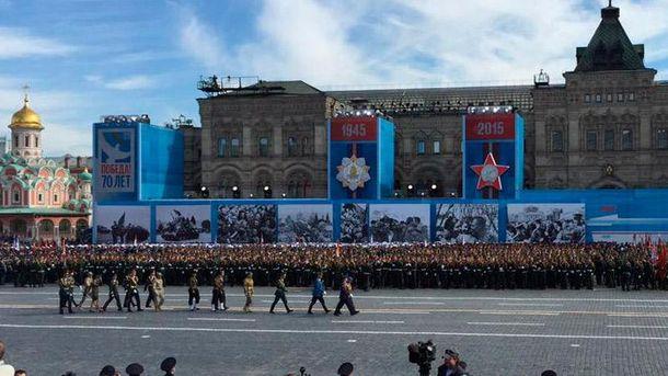 Парад у Москві