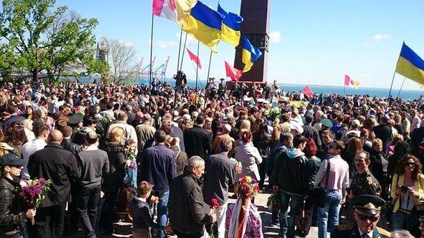 День Перемоги в Одесі