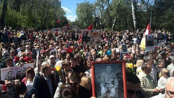 Участники митинга в Одессе