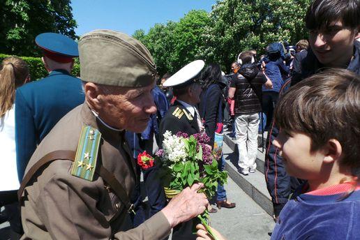 Привітання ветеранам