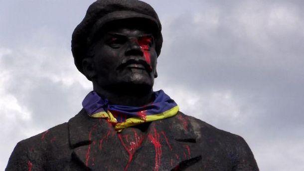 Розфарбований Ленін