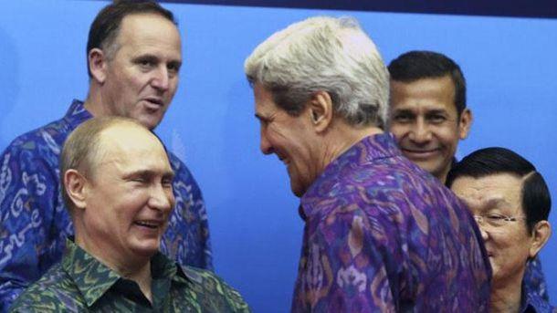 Путин и Керри
