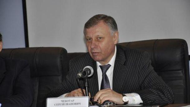 Сергій Чеботар