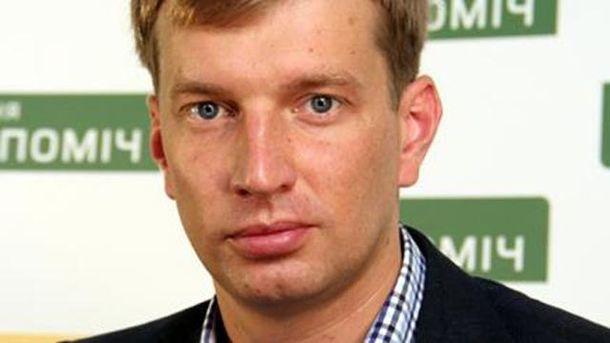 Андрей Мирошник