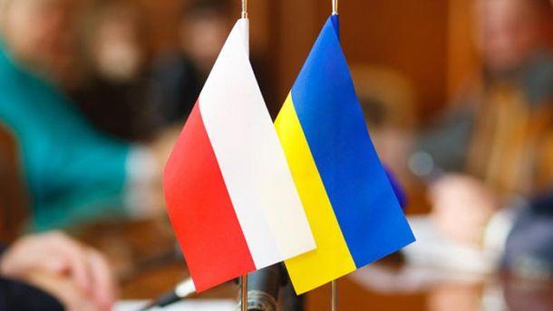 Польша-Украина