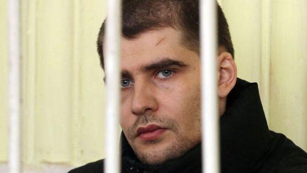 Александр Костенко