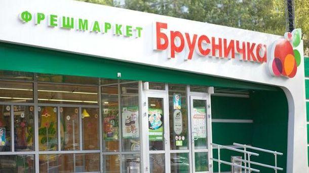 Супермаркеты Ахметова закрываются в Донецке