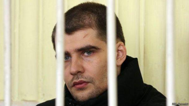 Олександр Костенко
