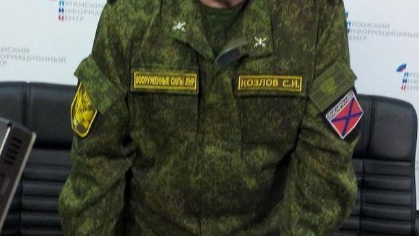 Террорист Сергей Козлов