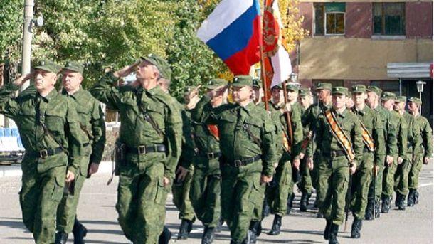 Солдати РФ