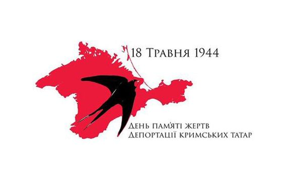 День пам'яті жертв депортації кримських татар