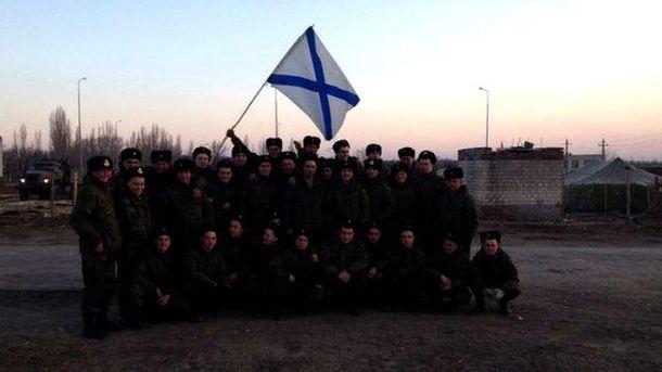 Солдаты Балтийского флота