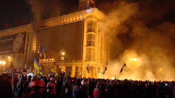 Столкновения на Майдане Незалежности, февраль 2014