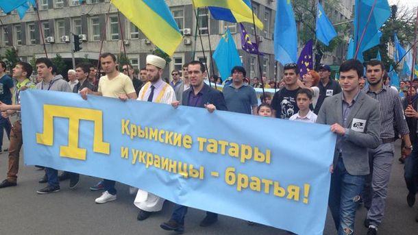 Шествие крымских татар в Киеве
