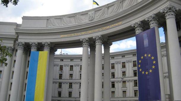 Будівля Міністерства закордонних справ України