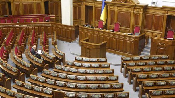Парламент разрешил Кабмину не платить по отдельным внешним долгам