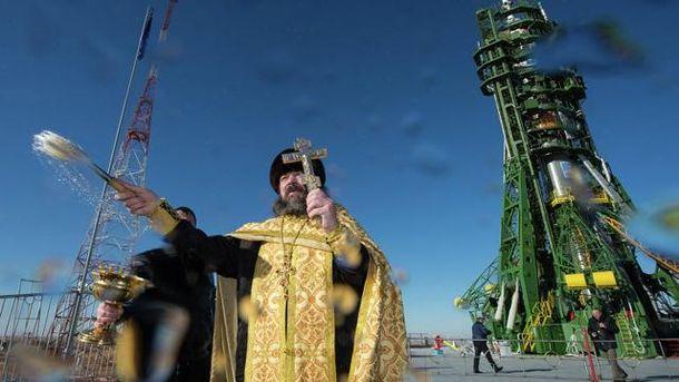 Освячення ракети