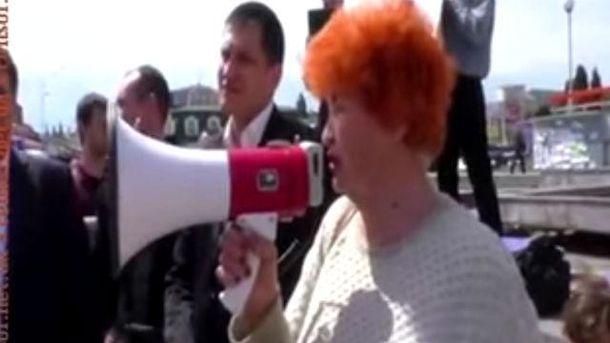 Протестувальниця