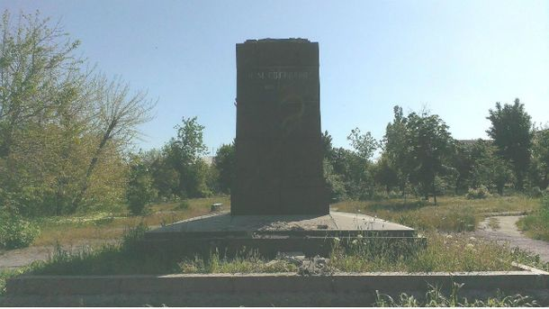 Знесли пам'ятник Якову Свердлову