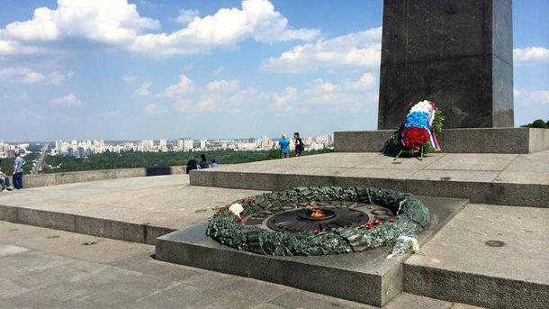 Парк славы, Киев