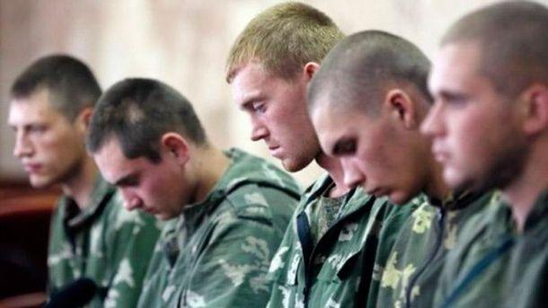 Російські десантники