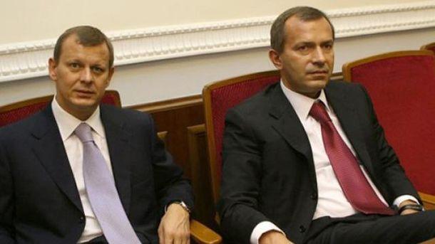 Андрій та Сергій Клюєви