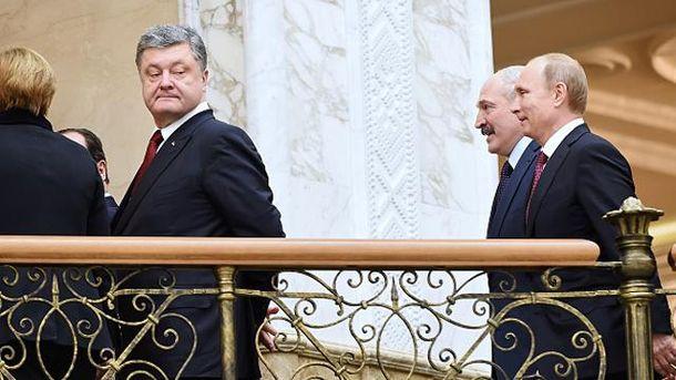 Порошенко, Путін і Лукашенко