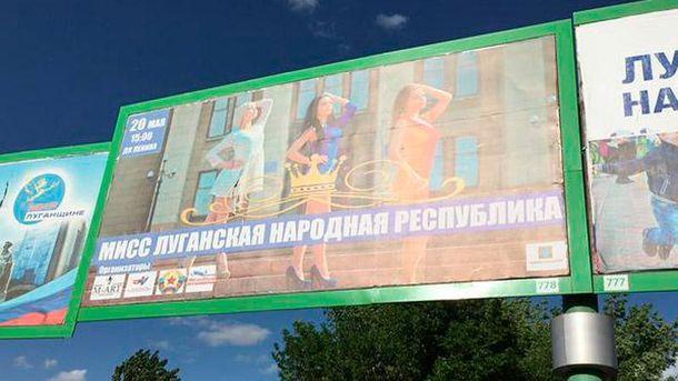 Реклама конкурса