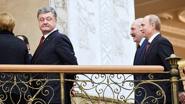 Порошенко, Путин и Лукашенко