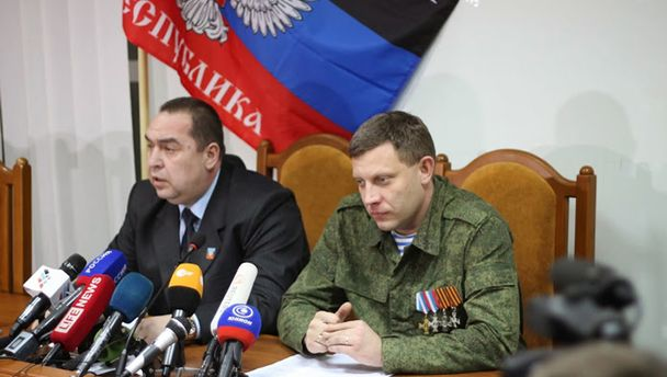 Главари террористов Плотницкий и Захарченко