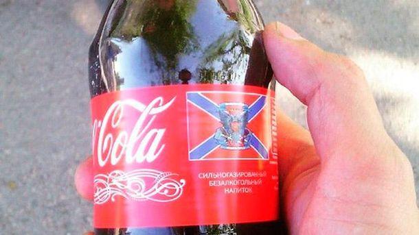 Coca-Cola террористов
