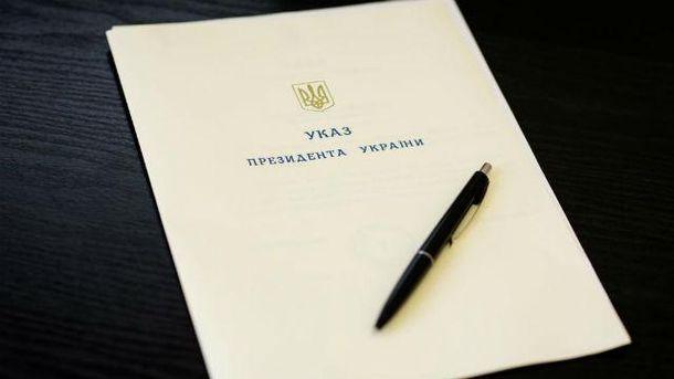 Порошенко наказав охороняти будівлю Антикорупційного бюро