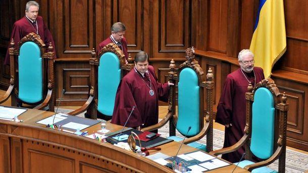 Судді Конституційного суду України