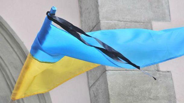 Прапор з траурною стрічкою