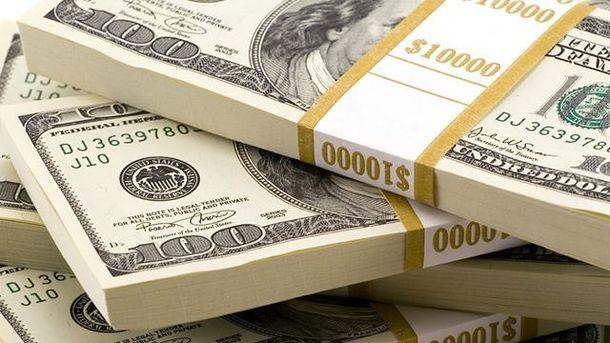 """Українці """"профукали"""" 200 мільйонів доларів на піраміди Forex, — ЗМІ"""
