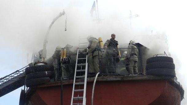 Пожежа на судні