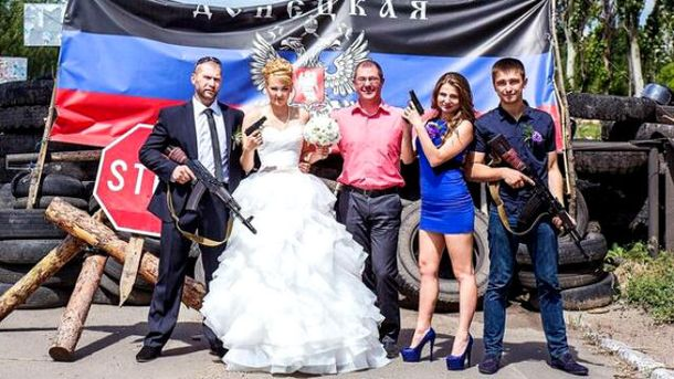 Весілля в