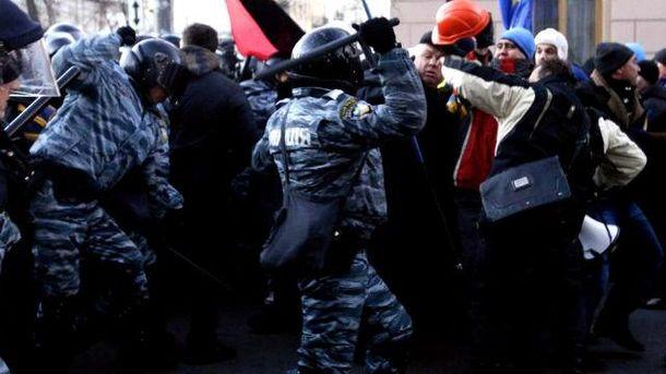 Избиение активистов